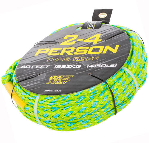 2-4-person-tow-rope-green